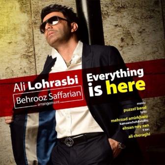 دانلود آهنگ جدید علی لهراسبی به نام همه چیز اینجاست  Download Song Ali Lohrasbi