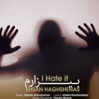 دانلود آهنگ جدید احسان حق شناس بنام بیزارم Ehsan Haghshenas