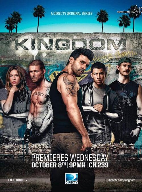 سریال Kingdom