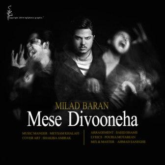 Download Music Milad baran