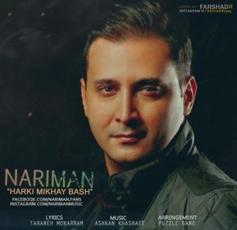 Har ki Mikhay Bash Download Music Nariman