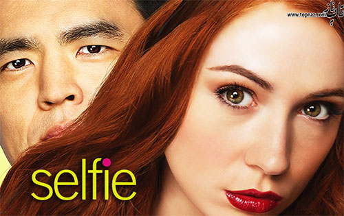 سریال Selfie