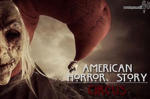 سریال American Horror Story