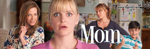 سریال Mom