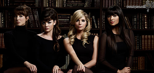سریال Pretty Little Liars