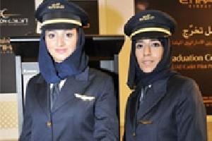 دختر اماراتی