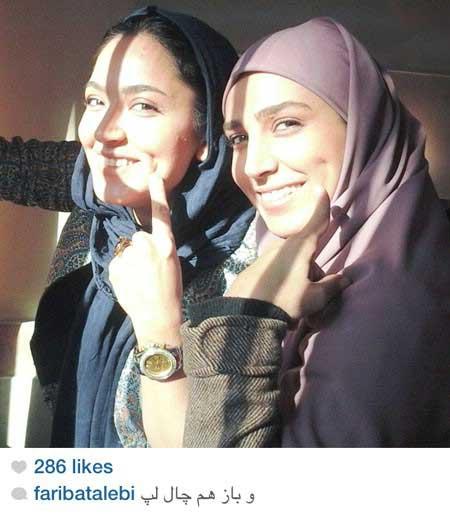 عمل چال گونه بازیگران ایرانی