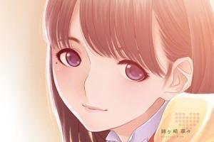 Girl animation