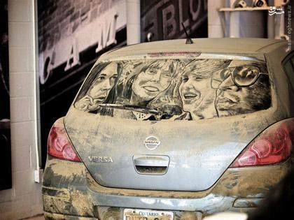 خودروهای کثیف و بسیار زیبا