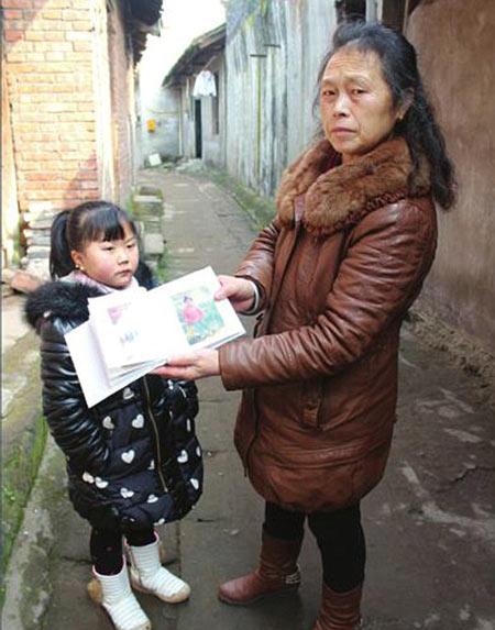 دختر چینی که از 7 سال بزرگتر نمی شود!  عکس