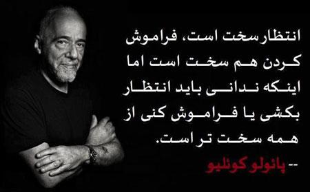 نوشته فلسفی 1 عکس نوشته فلسفی انگلیسی + مجموعه جملات با معنی زیبا با ترجمه فارسی عکس