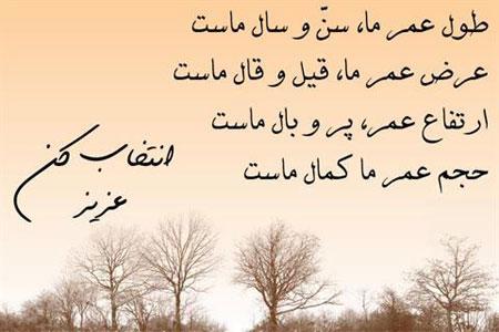 نوشته فلسفی 10 عکس نوشته فلسفی انگلیسی + مجموعه جملات با معنی زیبا با ترجمه فارسی عکس