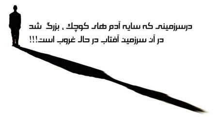 نوشته فلسفی 13 عکس نوشته فلسفی انگلیسی + مجموعه جملات با معنی زیبا با ترجمه فارسی عکس