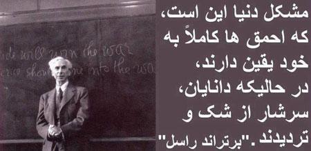 نوشته فلسفی 2 عکس نوشته فلسفی انگلیسی + مجموعه جملات با معنی زیبا با ترجمه فارسی عکس