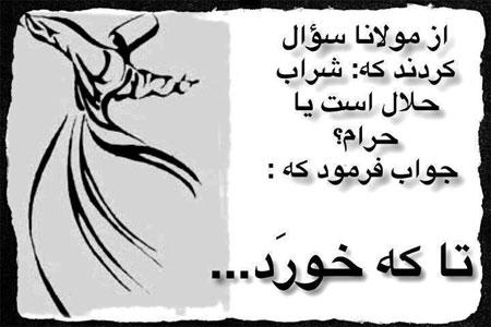 نوشته فلسفی 3 عکس نوشته فلسفی انگلیسی + مجموعه جملات با معنی زیبا با ترجمه فارسی عکس