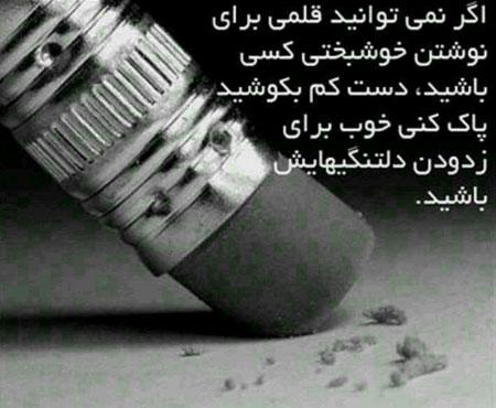نوشته فلسفی 5 عکس نوشته فلسفی انگلیسی + مجموعه جملات با معنی زیبا با ترجمه فارسی عکس