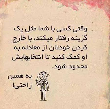 نوشته فلسفی 7 عکس نوشته فلسفی انگلیسی + مجموعه جملات با معنی زیبا با ترجمه فارسی عکس