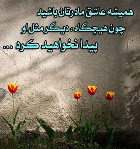 نوشته فلسفی 8 عکس نوشته فلسفی انگلیسی + مجموعه جملات با معنی زیبا با ترجمه فارسی عکس
