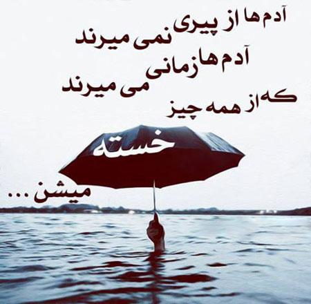 نوشته فلسفی 9 عکس نوشته فلسفی انگلیسی + مجموعه جملات با معنی زیبا با ترجمه فارسی عکس