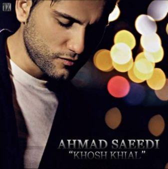 آهنگ خوش خیال احمد سعیدی