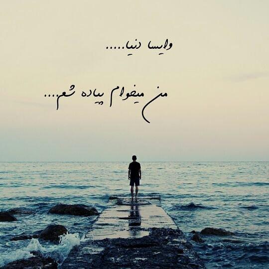 جملات غمگین زندگی