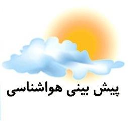 هوای شهرهای ایران در روز سیزده به در
