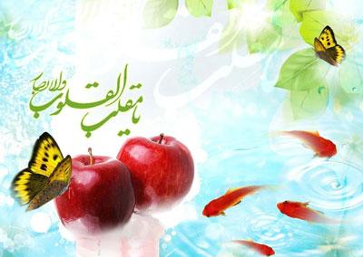 شعر درباره نوروز, شعر عید نوروز