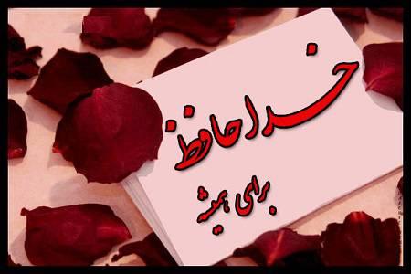 تلگرام فارسی جدید