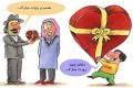 کاریکاتور روز زن (2)
