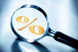 نرخ سود بانکی کاهش یافت/ سپرده 20 درصد، تسهیلات 24 درصد