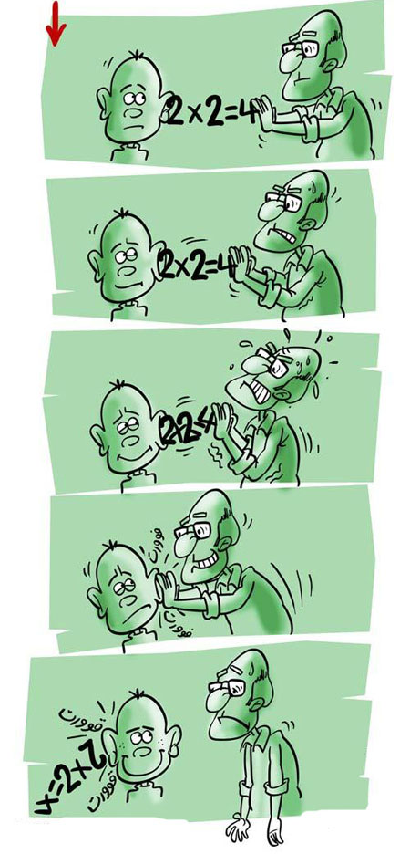 کاریکاتور خنده دار روز معلم
