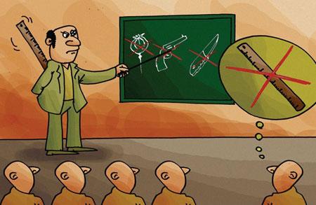 کاریکاتور روز معلم (7)