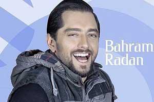 Bahram (2)