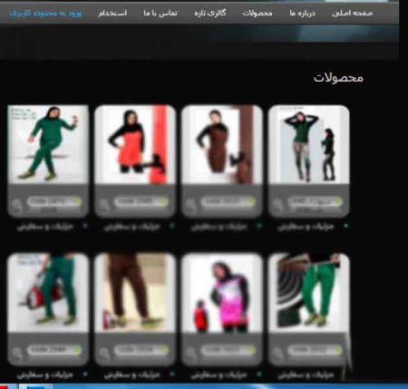 حرکت غیراخلاقی دختران در مدلینگ ایران