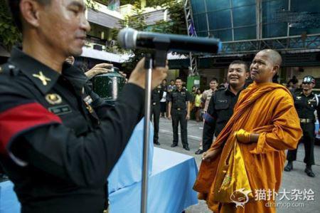 زنان ترانجنسی یا دو جنسه در ارتش تایلند