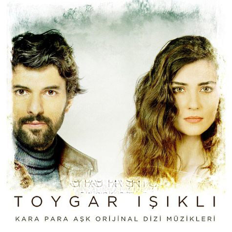 سریال ترکیه ای لطیفه+عکس