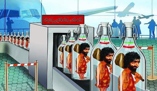 کاریکاتور ضد ایرانی