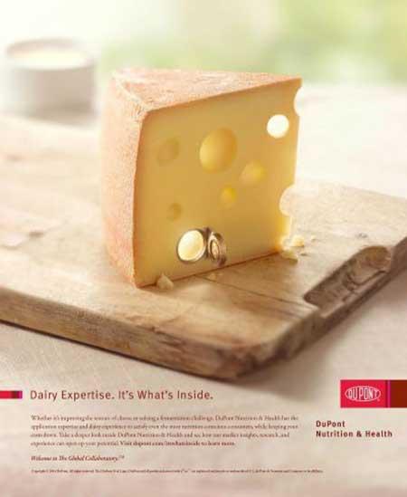 تبلیغات بسیار جالب مواد غذایی