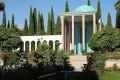 بهترین زمان برای سفر به شیراز چه موقع است؟