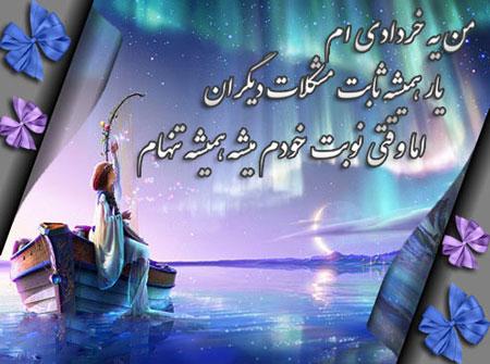 عکس نوشته ویژه دختران و پسران متولد خرداد ماه