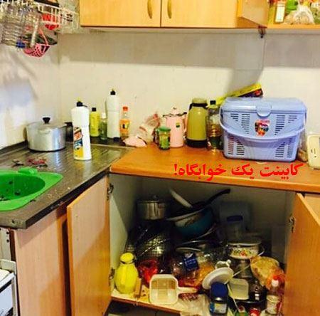 عکس های خنده دار از دوران دانشجویی در ایران