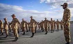 آیا معافیت سه برادری سربازی امسال انجام می شود؟