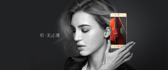 گوشی Nubia Z9 کمپانی ZTE