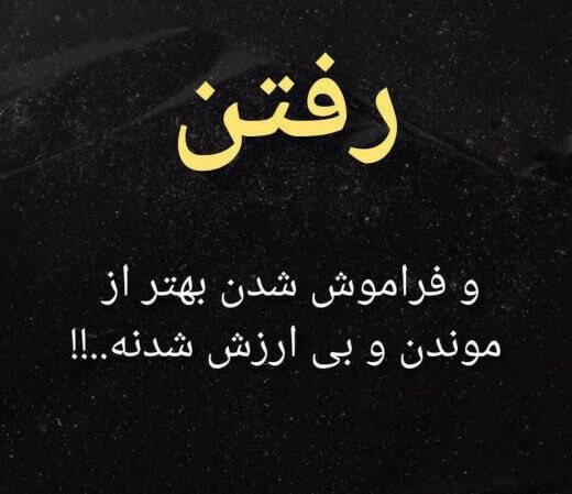 Photo of عکس های عاشقانه غمگین + عکس نوشته های غمگین دخترونه و پسرونه جدید
