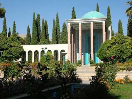 دیدنی های شهر شیراز,سعدیه