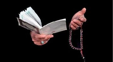 Photo of درمان بیماری افسردگی با دعا کردن