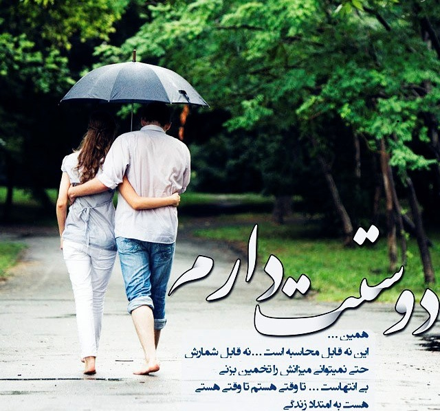 جمله عکس و نوشته های رمانتیک عاشقانه غمگین