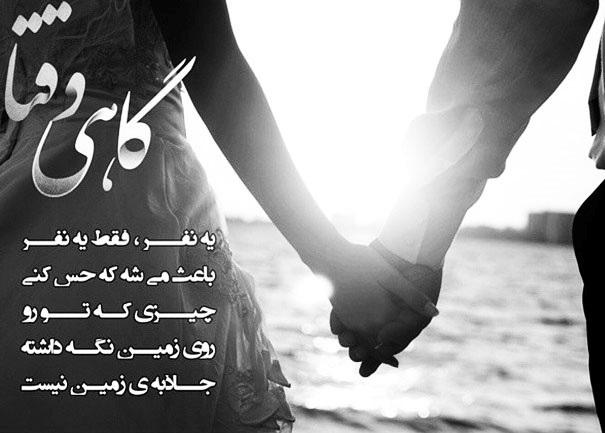 عکس پروفایل عاشقانه غمگین + متن و نوشته های رمانتیک عاشقانه غمگین