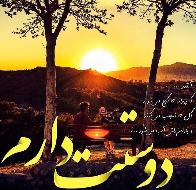 Photo of عکس پروفایل عاشقانه غمگین + متن و نوشته های رمانتیک عاشقانه غمگین