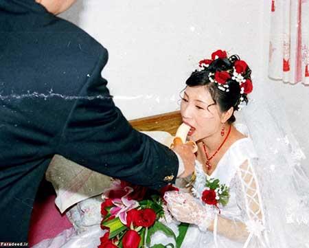 شب عروسی